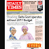 NAIJA NEWSPAPERS: TODAY'S THE DAILY TIMES NEWSPAPER HEADLINES [8TH OCTOBER, 2017].