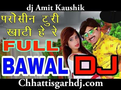 Paroshin Turi Khati He rE Bawal Mix dj Amit Kaushik Shadi Special chhattisgarhdi dj Song 2019