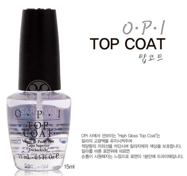 Opi Nail Polish Top Coat Review | Splendid Wedding Company