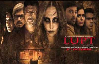Lupt (2018) Hindi 480p Horror Movie Dowload 720p HDRip