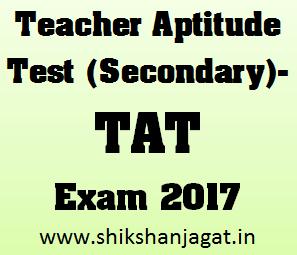 TAT Secondary(Teacher Aptitude Test) Exam 2017 Revised Notification