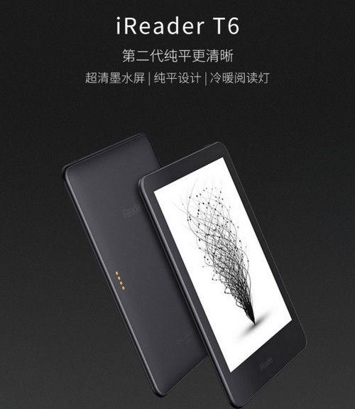 Ireader T6 - czytnik e-booków z ekranem 6 cali o rodzielczości 1448 x 1072 pikseli