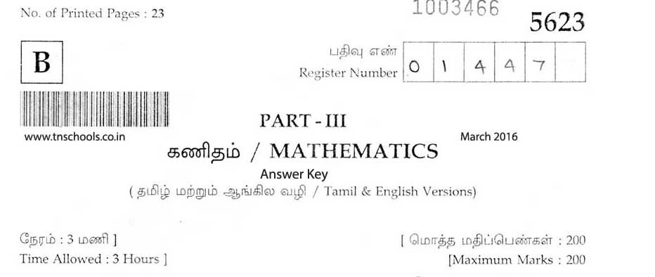 Plus One Maths Question Paper Free Download - fasrcover