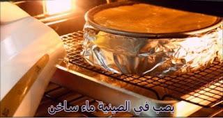 20 - بالصور والخطوات تشيز كيك اللوتس مذاق رائع