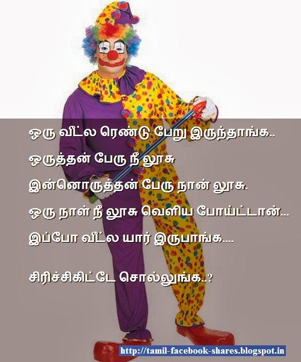 Tamil Kamakathai Latest Kathagalkama Kathai In Tamil