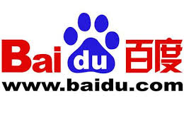 alta en Baidu