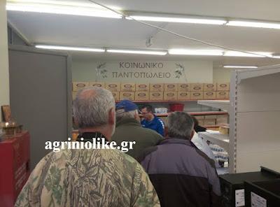 Αγρίνιο :Ξεκίνησε η διανομή ειδών παντοπωλείου σε ωφελούμενους του ...
