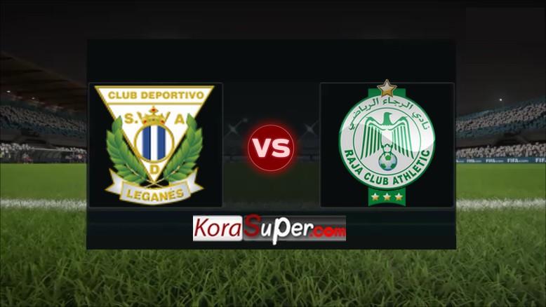 مشاهدة مباراة الرجاء وليجانيس 24-07-2019