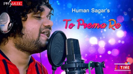 new odia album song free download,odia song,odia album song by human sagar,human sagar new odia song,odia album song by human sagar free download