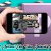 7 Aplikasi Edit Video Android Terbaik Yang Rekomendasi Banget