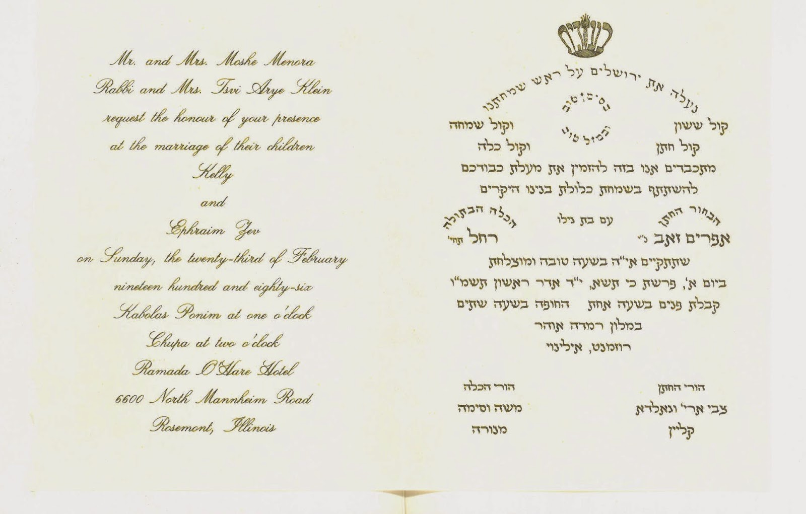 24 Orthodox Jewish Wedding Invitations Christmas Cut Out Templates Under Every Tombstone September 2014 2