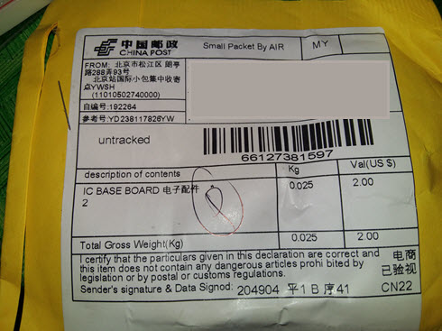 China post small packet airmail delivery time to kuching sarawak malaysia post office - Post office tracking mail ...