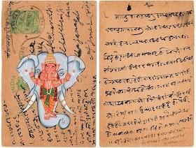 インドの神様ガネーシャとは?置物の開運効果や教えまとめ