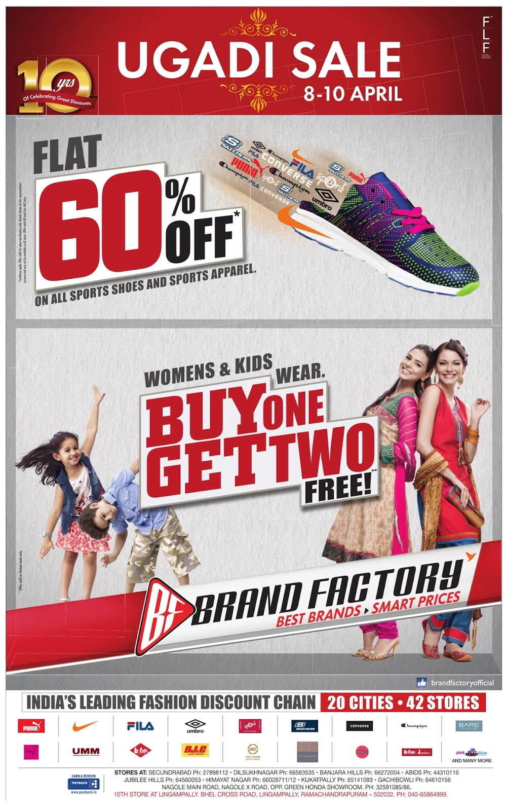 BrandFactory Ugadi amazing Sales 8-10 April | April 2016 Ugadi festival discount offers