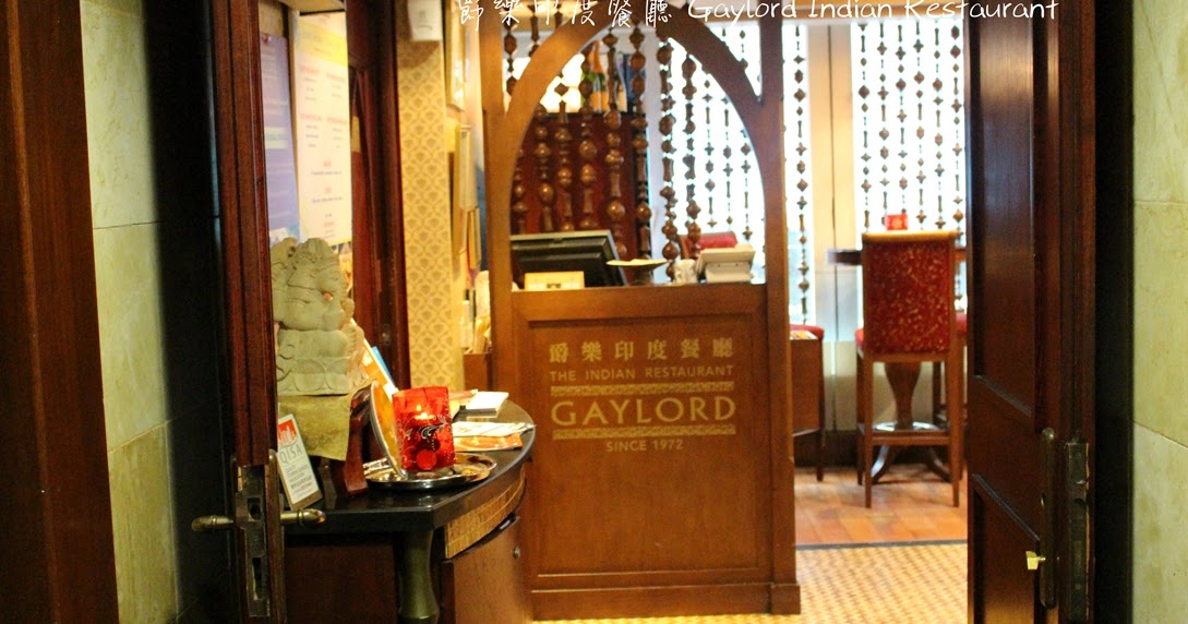 Gaylord Indian Restaurant In Glasgow