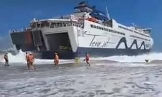 Τήνος: Το βίντεο του τρόμου – Η μάχη του πλοίου με τα κύματα - ΒΙΝΤΕΟ