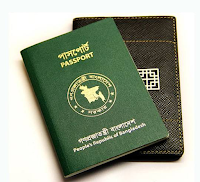 Digital Passport MRP