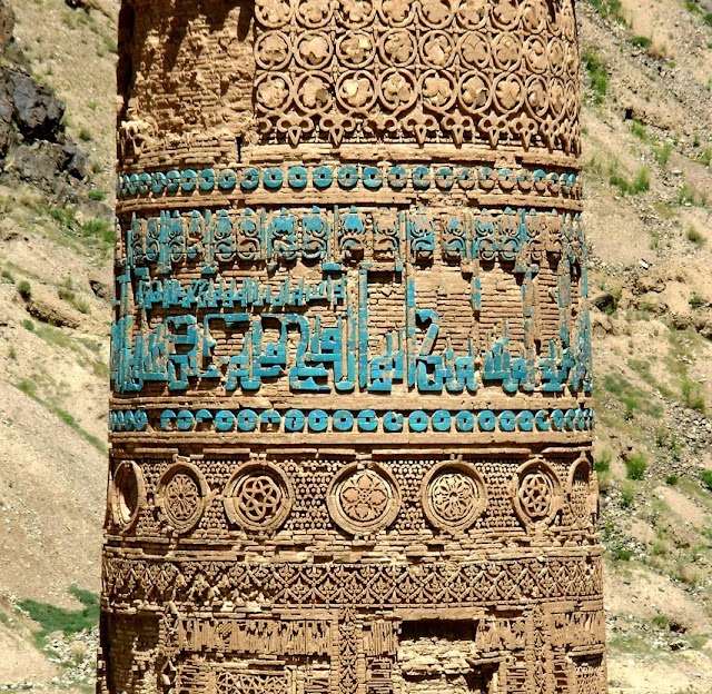 Minaret of Jam 1