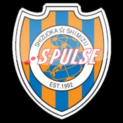 Daftar Lengkap Skuad Nomor Punggung Kewarganegaraan Nama Pemain Klub Shimizu S-Pulse Terbaru 2017