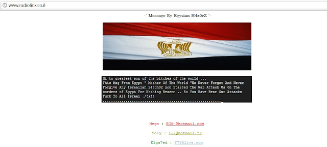 Israel Radio is hacked by Egyptian hacker