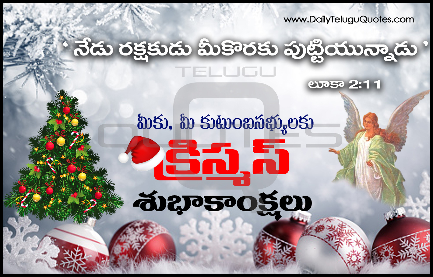 Happy Christmas Greetings In Telugu Quotes And Wallpapers