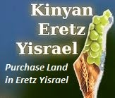 Purchase Land in the Land of Israel