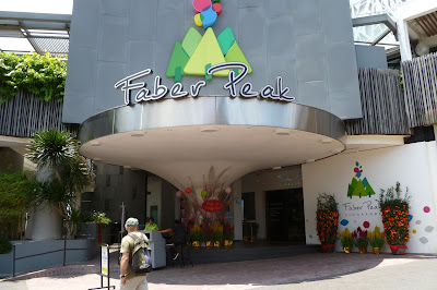 Singapur - góra Faber