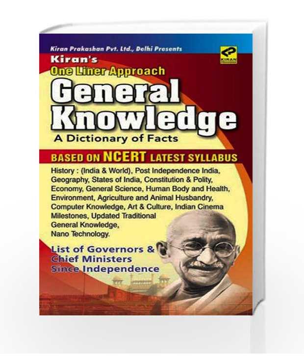 Kiran Prakashan Books Pdf