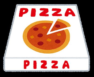宅配ピザのイラスト(閉じた状態)