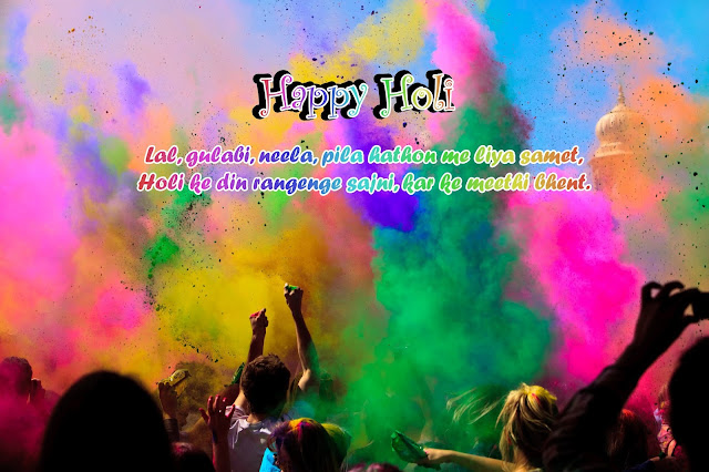 whats app dp for holi