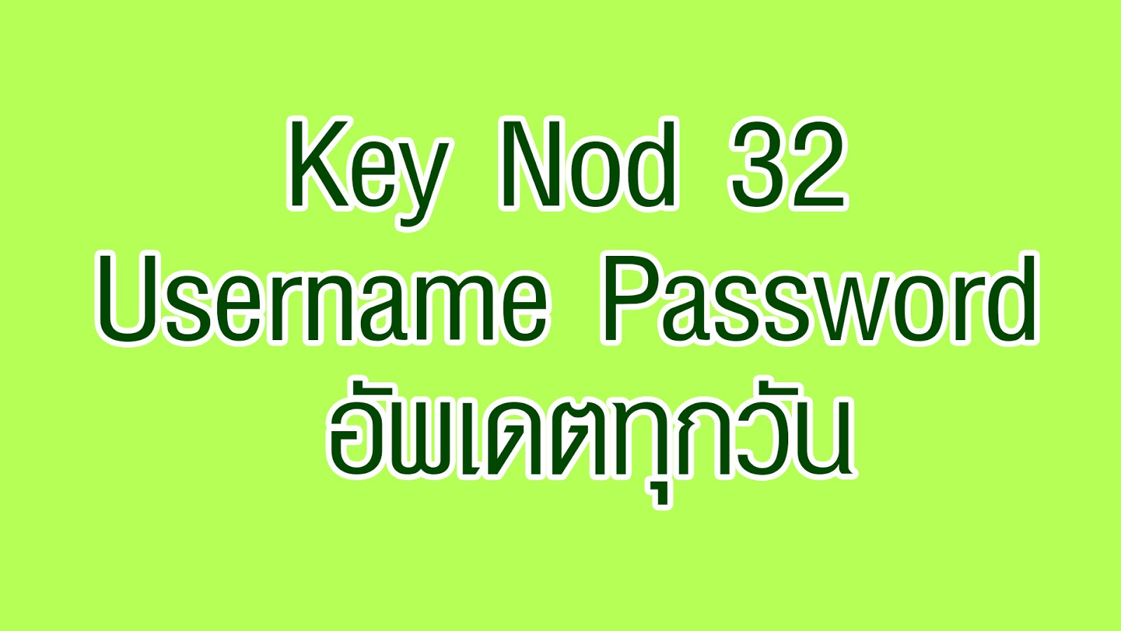 Nod user and password