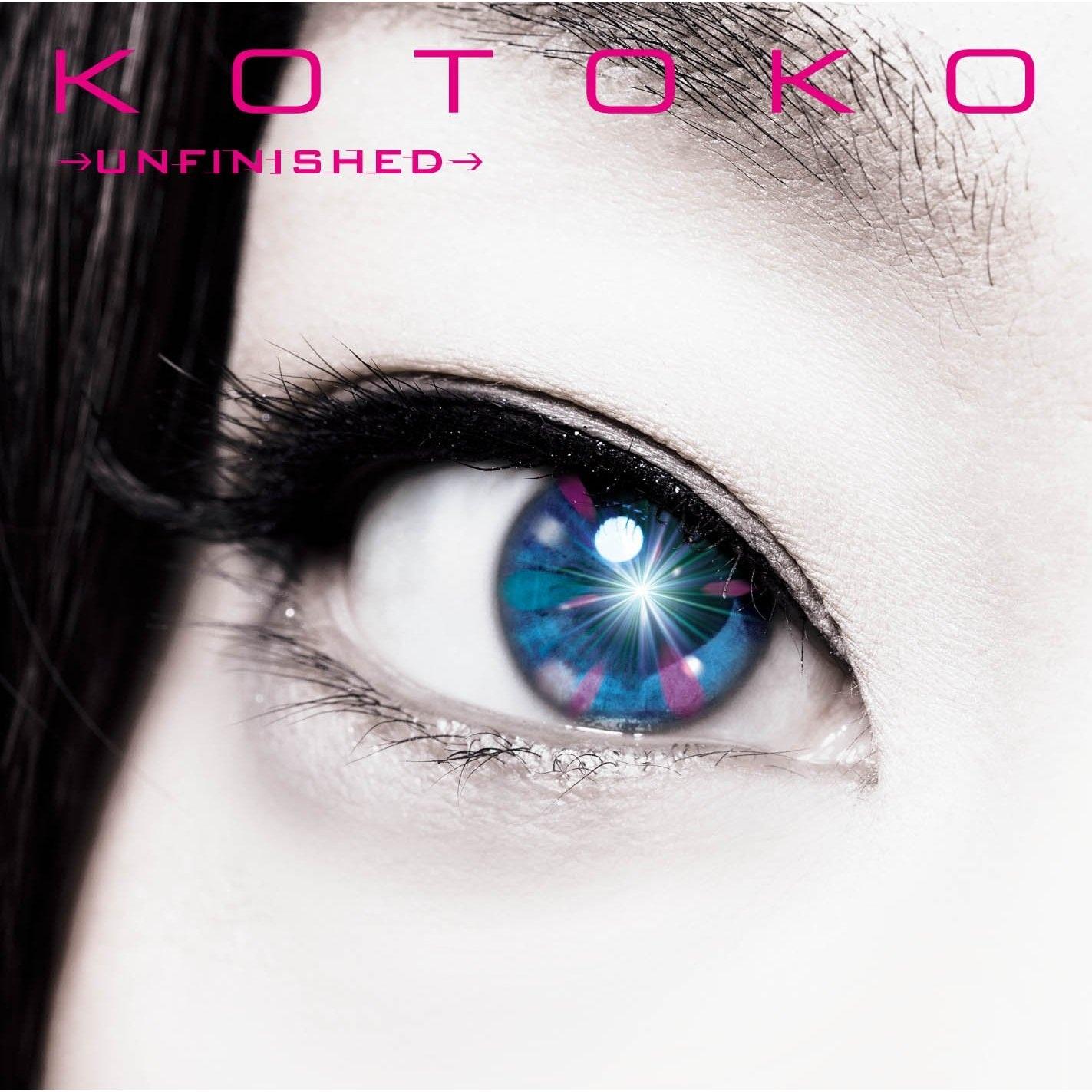 KOTOKO - unfinished (Accel World ED Single) + Lyric