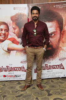Mupparimanam Audio Launch Stills  0008.jpg