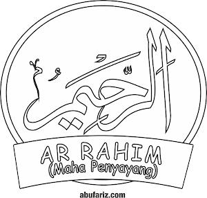 Seri Mewarnai Asmaul Husna : Ar-Rahiim
