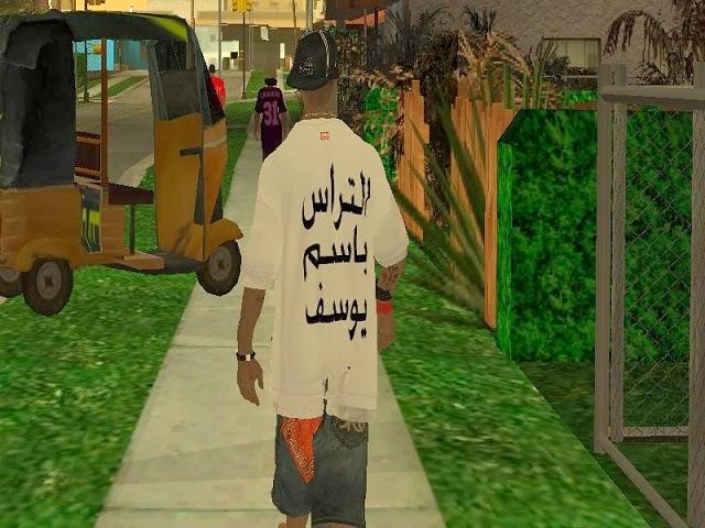 تحميل لعبة جاتا المصرية gta Egypt افضل لعبة
