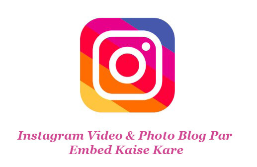 instagram-video-and-photo-blog-par-embed-kare