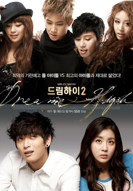 Drama Korea Dream High 2 Subtitle Indonesia