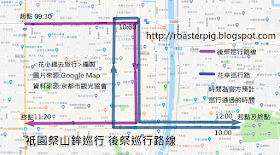 祇園祭後祭巡遊路線圖