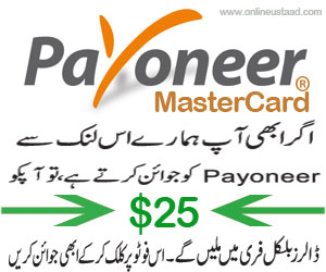 Payoneer online account in pakistan