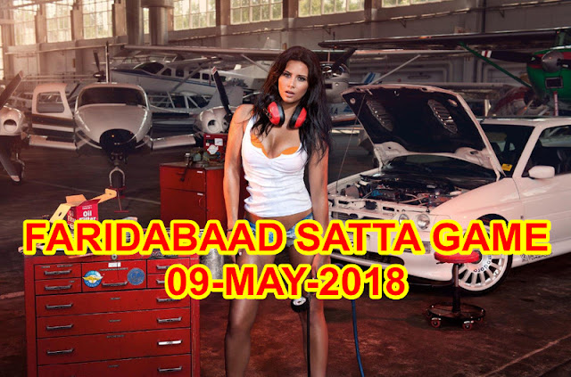 Top 12 Satta King Result Today 2018 Gali - Gorgeous Tiny