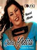 Cheba Kheira-Laaziz El Ghali 2016
