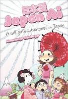 Japan Ai: A Tall Girl's Adventures in Japan by Aimee Major.
