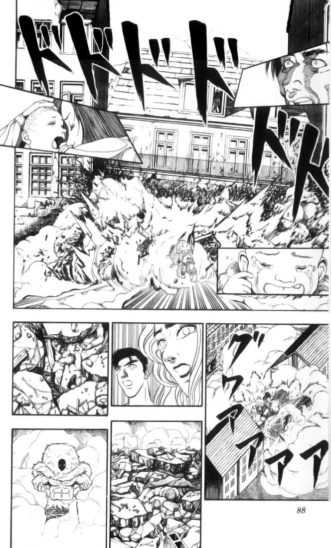 NINKU vol 32 trang 6