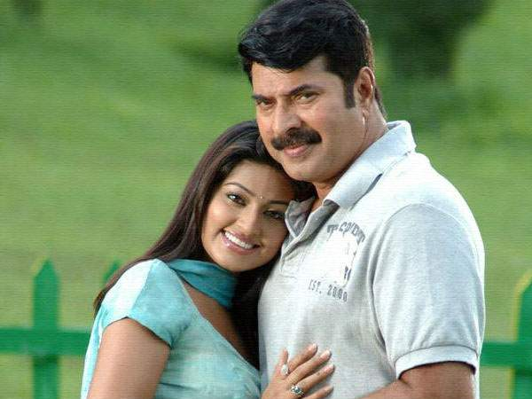 Mammootty Sneha in Great Father