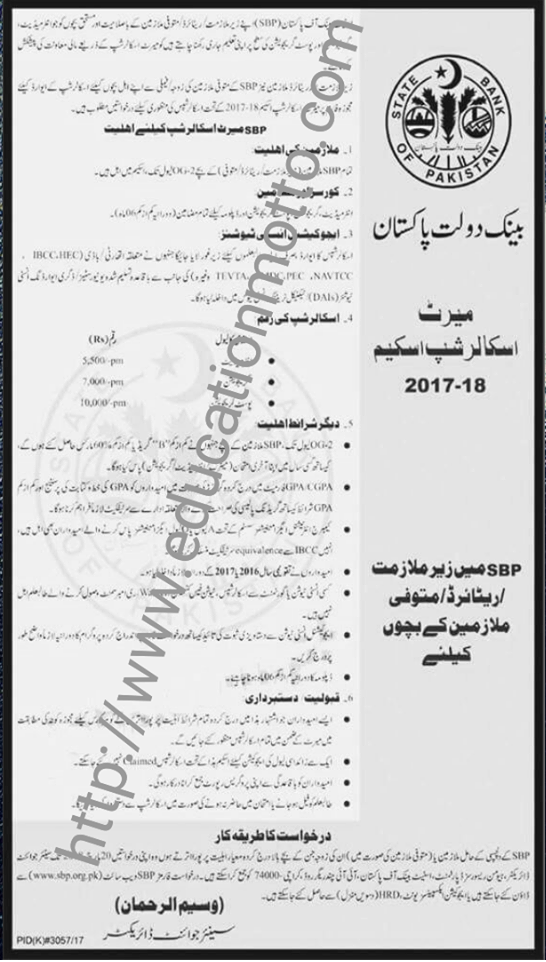 State Bank of Pakistan (SBP) Merit Scholarship Program 2018, APPLY ONLINE, Method of Applying,Eligibility Criteria, Description, Introduction of SBP, Application Deadline