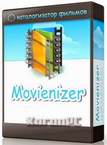 Movienizer 7.2 Build 431 + Patch
