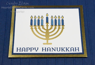 Seasonal Lantern, Hanukkah, Stampin' Up!