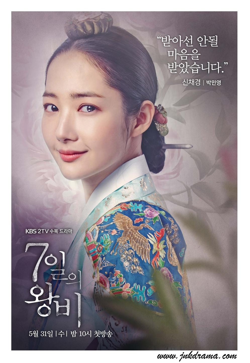 Sinopsis Queen For Seven Days : sinopsis, queen, seven, Sinopsis, Serial, Drama, Korea, Queen, Seven, JnKDrama