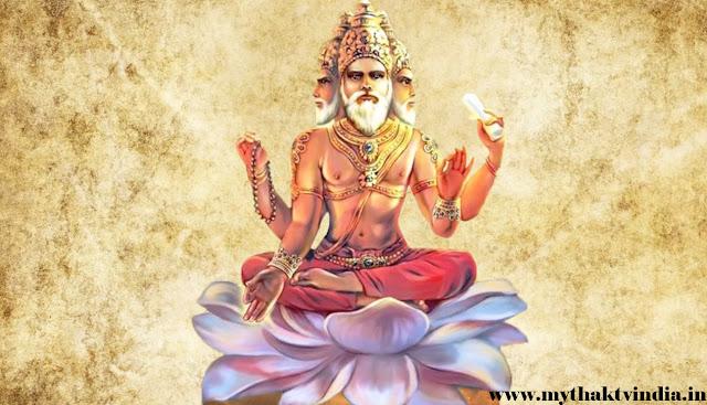 Brahmanda Astra Creator