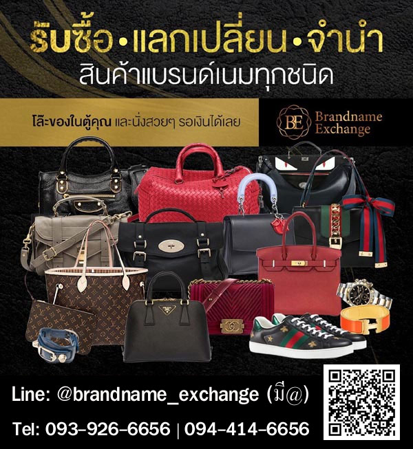 https://www.instagram.com/brandname_exchange1/